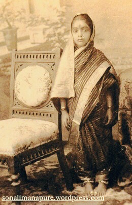 A Young Maharashtrian Bride