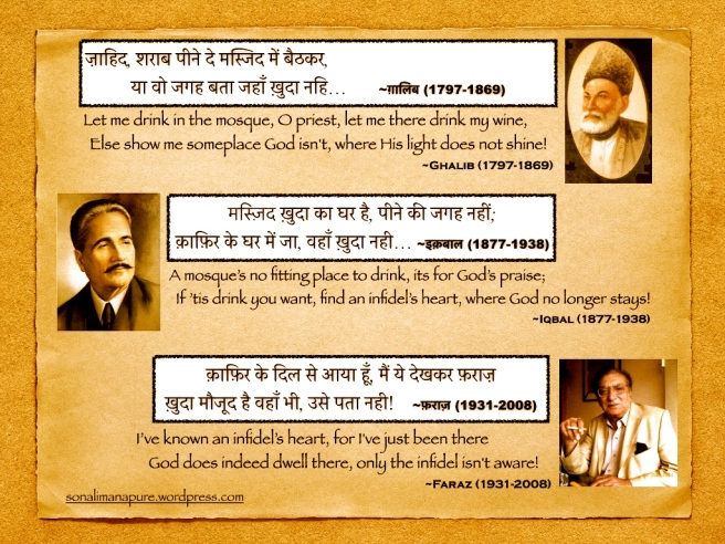 Ghalib, Iqbal and Faraz, legendary poets from three different eras speak beautifully of Gods existence.