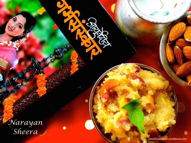 Narayan Sheera based on Dr. Balaji Tambe's 'Ayurvedic Garbha Sanskar'